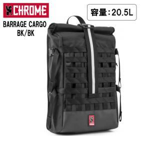 CHROME クローム BARRAGE CARGO BK/BK BG163 【カバン】 バックパック リュック 通学 通勤 ファッション おしゃれ snb-shop
