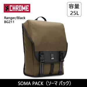 CHROME クローム SOMA PACK(ソーマ パック) Ranger/Black BG211 【カバン】 バックバック デイパック ファッション おしゃれ snb-shop