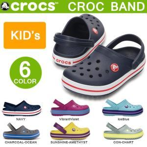 クロックス サンダル CROCS サンダル KIDS CROCBAND クロックバンド キッズ 子供...