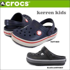 CROCS/クロックス サンダル CROCKBAND KERREN KIDS ケレン キッズ クロックバンド|snb-shop