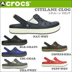 クロックス CROCSサンダル CITILANE CLOG/クロックス サンダル メンズ クロックス 国内正規品 crs-051|snb-shop