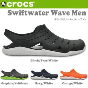 クロックス CROCS サンダル Swiftwater Wave Men スウィフトウォーター ウェーブ メン 203963 【靴】メンズ クロックス ユニセックス 靴 国内 正規品  crs-062|snb-shop