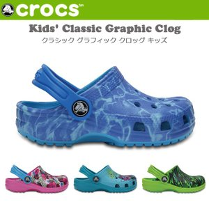 クロックス CROCS サンダル Kids' Classic Graphic Clog クラシック グラフィック クロッグ キッズ 204118 crs-073|snb-shop