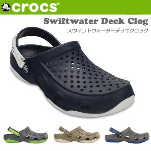 クロックス CROCS サンダル メンズ Swiftwater Deck Clog スウィフトウォーターデッキクロッグ 203981 メンズ クロックス 国内 正規品 crs-076|snb-shop