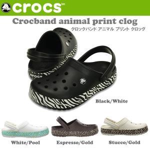 クロックス CROCS crocband animal print clog クロックバンド アニマル プリント クロッグ /メンズ クロックス/レディース クロックス/ 200721