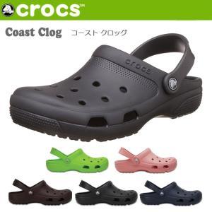 クロックス CROCS Coast Clog コースト クロ...