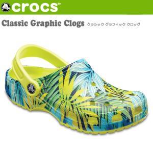 CROCS クロックス Classic Graphic Clogs クラシック グラフィック クロッグ 204612 【日本正規品/アウトドア/サンダル/海/川】|snb-shop