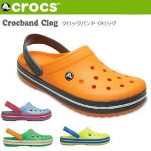 CROCS クロックス Crocband Clog クロックバンド クロッグ 11016 【日本正規品/アウトドア/サンダル/海/川】|snb-shop