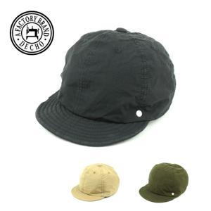 DECHO デコー BALL CAP BUCKLE ボールキャップバックル 8-3AD19 【アウトドア/おしゃれ/キャップ】 snb-shop