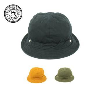 DECHO デコー SHALLOW KOME HAT シャローコメハット 8-2AD19 【アウトドア/おしゃれ/ハット】 snb-shop