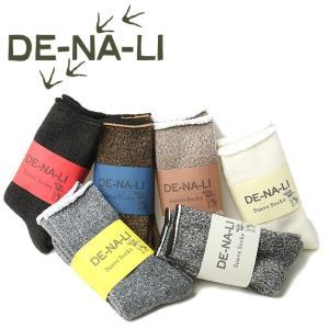 DE-NA-LI デナリ Suave Socks/Cashmere fridge別注 18A-469 【靴下/ソックス/モコモコ/アウトドア】|snb-shop