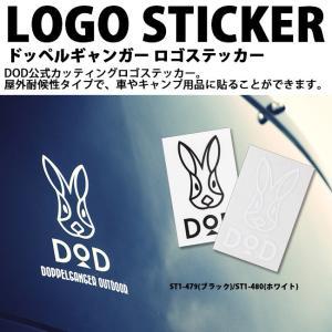 ドッペル DOD ディーオーディー ドッペルギャンガー ディーオーディーLOGO STICKER ドッペル DOD ディーオーディーロゴステッカー ST1-479/ST1-480 snb-shop