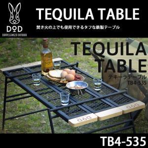 ドッペルギャンガー DOPPELGANGER テキーラテーブル TEQUILA TABLE TB4-...