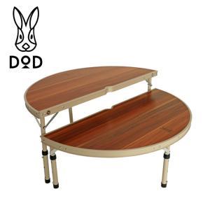 DOD ドッペルギャンガー ONE POLE TENT TABLE  ワンポールテントテーブル TB6-487  【FUNI】【TABL】 テーブル アウトドア キャンプ テント内テーブル|snb-shop