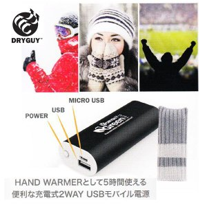 DRYGUY/ドライガイ GreenHEAT HAND WARMER ハンドウォーマー 2WAY/ DG02201/DG02202/DG02205/DG02204|snb-shop