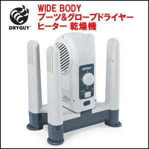 DryGuy WIDE BODY ブーツ&グローブドライヤー ヒーター 乾燥機 BOOTS AND GLOVE DRYER|snb-shop