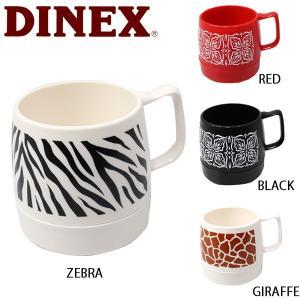 DINEX/ダイネックス アウトドア マグカップ WIDE PRINTED 8oz. MUG ワイドプリント|snb-shop