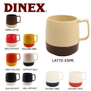 DINEX/ダイネックス アウトドア マグカップ 8oz. MUG 2-TONE|snb-shop