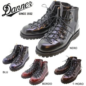 DANNER/ダナー VERTIGO KI バーティゴBLU/BORDO/NERO/T-MORO|snb-shop
