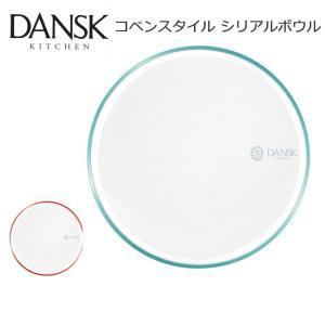 DANSK ダンスク コベンスタイル サラダプレート 846939/846949 【雑貨】 お皿 プレート サラダ  北欧デザイン 洋食器 ホーロー おしゃれ|snb-shop