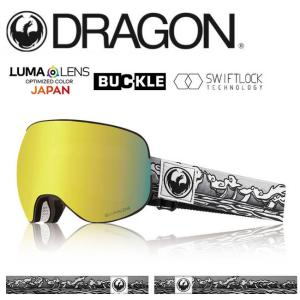 2019 DRAGON ドラゴン X2 BRIAN IGUCHI/LUMALENSJ.GOLDION  【2019/ゴーグル/日本正規品/ジャパンフィット】|snb-shop