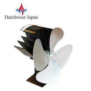 Dutchwest Japan ダッチウエストジャパン ストーブファン スーパーエアーII SF-908N4 【アウトドア/薪ストーブ/ファン】|snb-shop