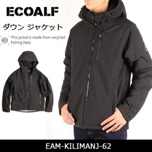 ECOALF エコアルフ キリマンジャロ EAM-KILIMANJ-62 【服】 ダウン ジャケット 防寒 暖か 中綿入り 保温性 撥水性 通気性|snb-shop