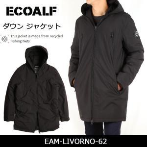 ECOALF エコアルフ リヴォルノ EAM-LIVORNO-62 【服】 ダウン ジャケット 防寒 暖か 中綿入り 保温性 撥水性 通気性|snb-shop