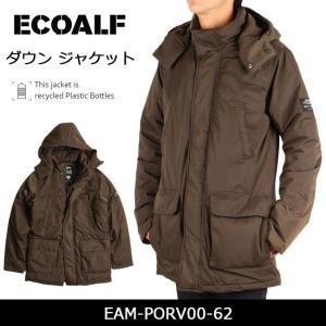 ECOALF エコアルフ EAM-PORV00-62 【服】 ダウン ジャケット 防寒 暖か 中綿入り 保温性 撥水性 通気性|snb-shop