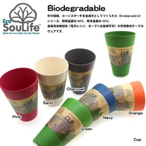 EcoSoulife/エコソウライフ タンブラー/Cup /Biodegradable /14741/14742/14743/14744/14745/14746|snb-shop