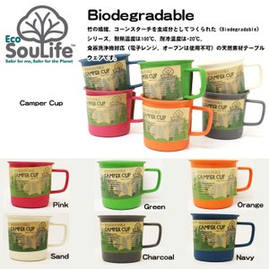 EcoSoulife/エコソウライフ コップ/Camper Cup /Biodegradable /14701/14702/14703/14704/14705/14706|snb-shop