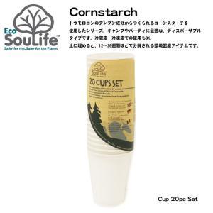 EcoSoulife/エコソウライフ ドリンクカップ/Cup 20pc Set/Cornstarch /14921|snb-shop