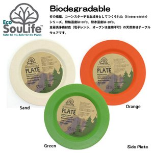 EcoSoulife/エコソウライフ 平皿 Side Plate/14721/14722/14723|snb-shop