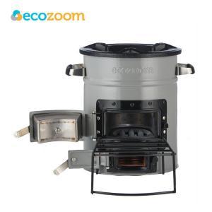 ecozoom/エコズーム EcoZoom Versa エコズーム・バーサ グレー【BBQ】【GLIL】七輪 アウトドア キャンプ BBQ バーベキュー|snb-shop