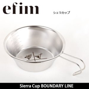 efim エフィム シェラカップ Sierra Cup BOUNDARY LINE シェラカップ BL-SC-1 【BBQ】【COOK】キャンプ アウトドア|snb-shop