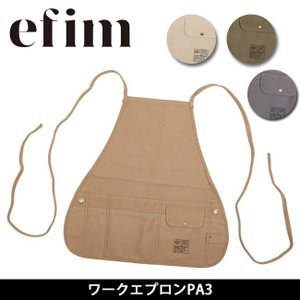 efim エフィム エプロン ワークエプロンPA3 2004003 【ZAKK】キャンプ DIY ガーデニング|snb-shop