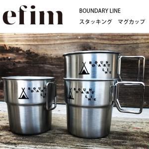 efim エフィム マグカップ BOUNDARY LINE Stacking mag スタッキング マグカップ  BL-STA-MG 【ZAKK】キャンプ アウトドア|snb-shop