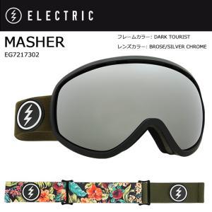 2018 ELECTRIC エレクトリック MASHER DARK TOURIST BROSE/SILVER CHROME CONTRAST EG7217302 【ゴーグル】アジアンフィット|snb-shop
