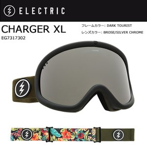 2018 ELECTRIC エレクトリック CHARGER XL DARK TOURIST BROSE/SILVER CHROME CONTRAST EG7317302 【ゴーグル】アジアンフィット|snb-shop