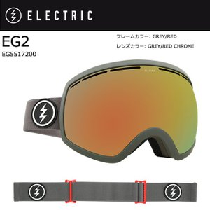 2018 ELECTRIC エレクトリック EG2 GREY/RED GREY/RED CHROME JP EG5517200 【ゴーグル】アジアンフィット|snb-shop