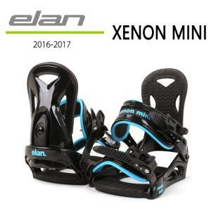 2017 ELAN エラン ビンディング XENON MINI ジュニア キッズ 【ビンディング】 snb-shop