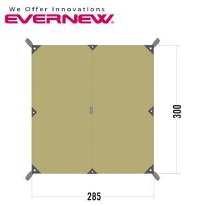 EVERNEW エバニュー Tarp TC2 ECQ202 【アウトドア/キャンプ/タープ】 snb-shop
