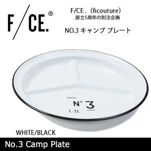 F/CE エフシーイー プレート NO.3 CAMP PLATE フィクチュール FICOUTURE  【雑貨】|snb-shop