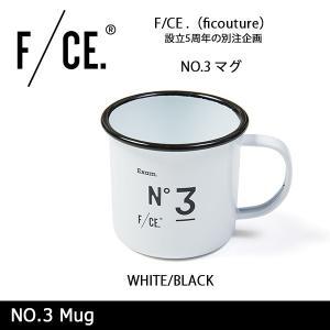 F/CE エフシーイー マグカップ NO.3 Mug フィクチュール FICOUTURE  【雑貨】|snb-shop