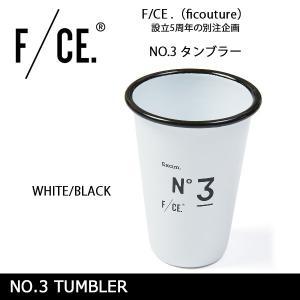 F/CE エフシーイー タンブラー NO.3 TUMBLER フィクチュール FICOUTURE  【雑貨】|snb-shop
