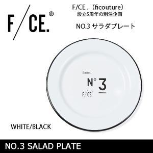 F/CE エフシーイー プレート NO.3 SALAD PLATE フィクチュール FICOUTURE  【雑貨】|snb-shop
