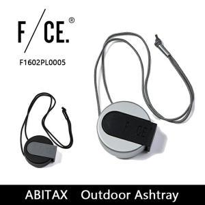 F/CE エフシーイー ABITAX Outdoor Ashtray F1602PL0005 フィクチュール FICOUTURE  【雑貨】 携帯灰皿|snb-shop