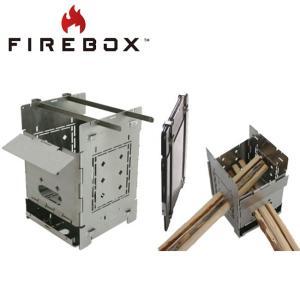 FIREBOX ファイヤーボックス Stove Gen 2 ファイヤーボックス ストーブ GEN2 FB-FS1 【アウトドア/キャンプ/ストーブ/薪火/焚火】|snb-shop