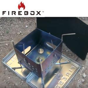 FIREBOX ファイヤーボックス X-Case ケース FB-XC 【収納/ケース/ファイヤーストーブ/風防/アウトドア/キャンプ】|snb-shop