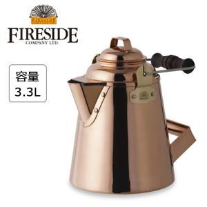 FIRESIDE ファイヤーサイド グランマーコッパーケトル(小) 【BBQ】【CKKR】 ケトル やかん アウトドア キャンプ|snb-shop